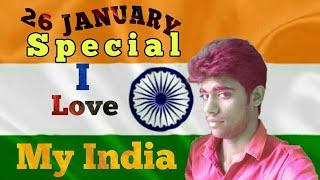 26 January Special Song Dj Remix Independent Day Mera Karma Tu Mera Dharma Tu