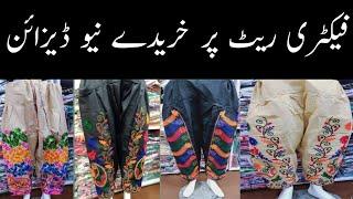 New DesignSalwar Ladies Designer Salwar Kameez Design 2020 | Punjabi Suits, Small Busines Start,