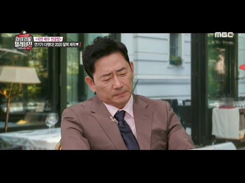 다시 등장한 '원조' 청춘의 광렬, 너무 청---초한 심은하...?!