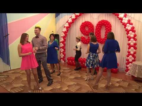 Танец родителей на юбилей детского сада