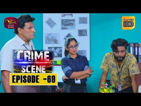 Crime Scene - ක්රයිම් සීන්   Episode -69   2019-02-26   Rupavahini TeleDrama
