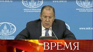 Напресс-конференции Сергею Лаврову пришлось ответить навопросы журналистов оновом президенте США.