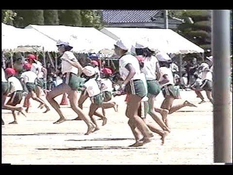 牟礼南小学校運動会⑦ 1998年 (低画質!) 480p