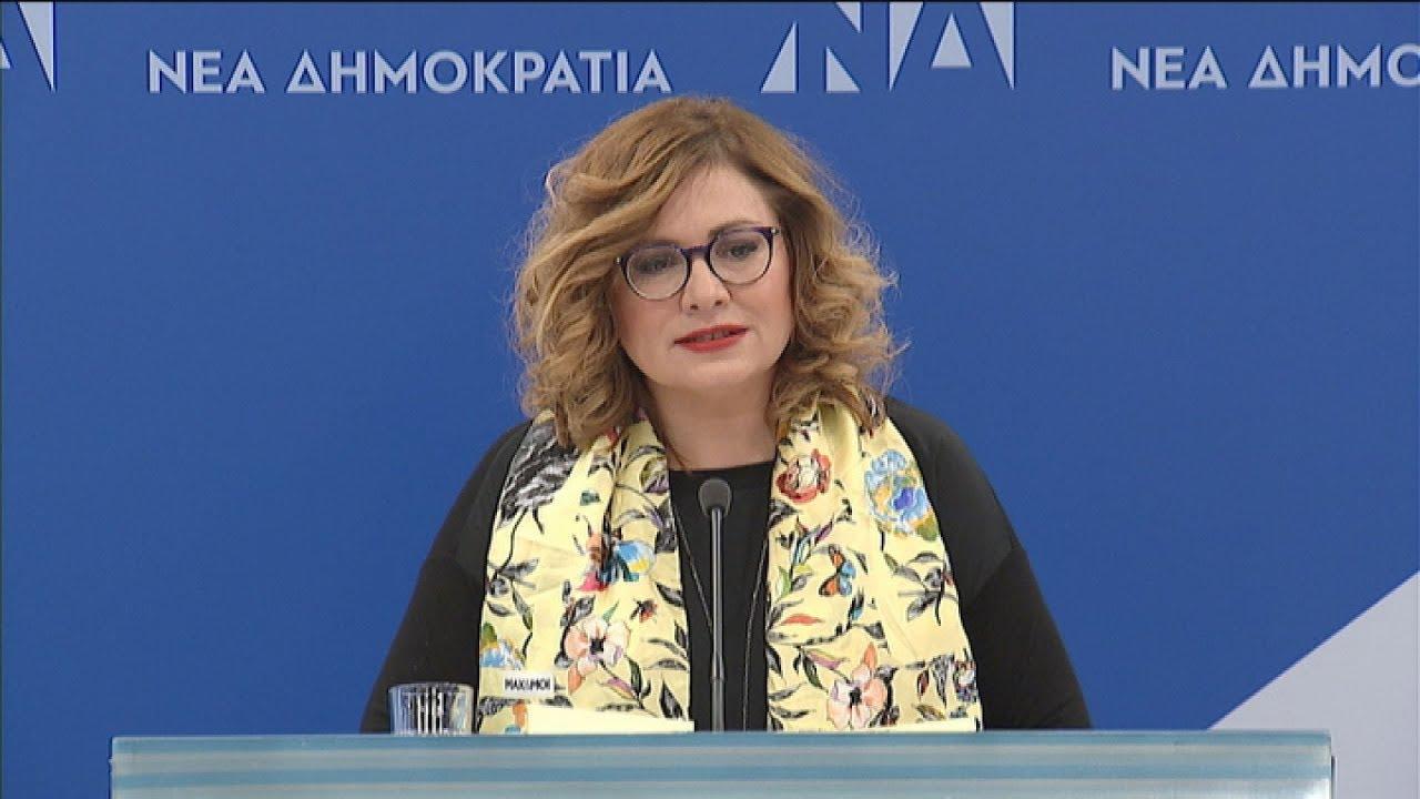 M. Σπυράκη: Η κυβέρνηση φέρει ακέραια την ευθύνη για τα επεισόδια