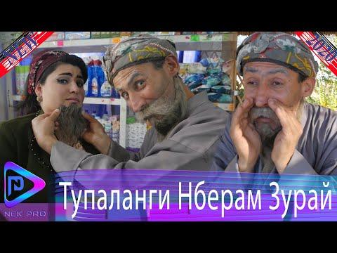 Махфилоро - Тупаланги нберам Зурай