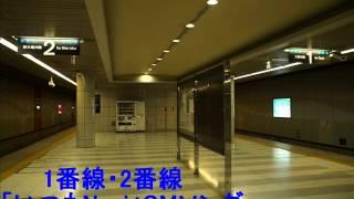 りんかい線‐国際展示場駅期間限定メロディー「いつもNavi」CMソング