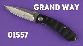 Grand Way 1557 - відео 1
