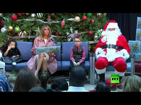 العرب اليوم - شاهد: كيف تقرأ ميلانيا ترامب قصص أساطير عيد رأس السنة للأطفال