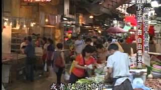 「前進香港佔中現場,見證雨傘革命!」1031005 - 台灣啟示錄