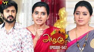 Azhagu - Tamil Serial   அழகு   Episode 547   Sun TV Serials   06 Sep 2019   Revathy   VisionTime