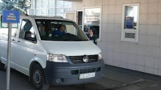 Уже майже півтори тисячі осіб на Буковині без віз перетнули Україно - Європейський кордон