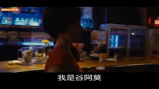 #446【谷阿莫】5分鐘看完2015為了錢嫁老頭也沒關係的電影《隱密的誘惑》