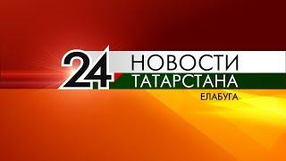 Новости 24: 24.10.17