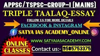 APPSC/TSPSC-GROUP-I-MAINS ||TRIPLE TAALAQ||
