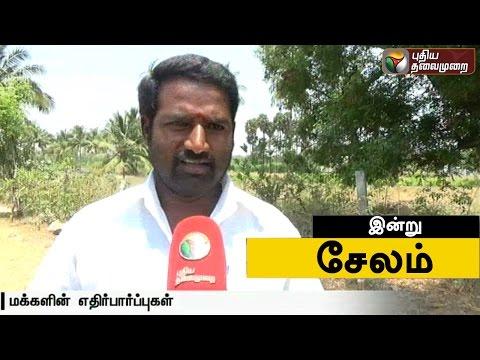Gummidipoondi-Muthal-Kumari-Varai-Salem-28-02-2016-Puthiyathalaimurai-TV