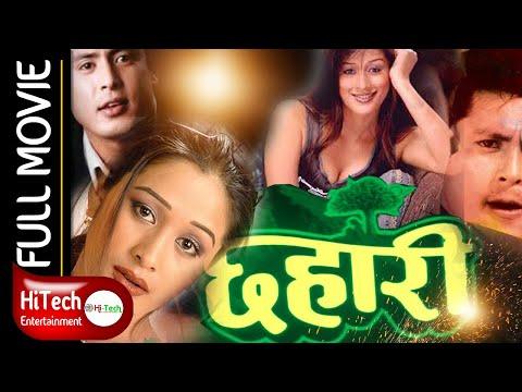 Chhahaari | Nepali Movie