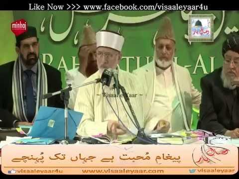 Dr Muhammad Tahir Ul Qadri(  Insaan Maan Ke Pait Main)By Visaal