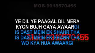 Yeh Dil Yeh Pagal Dil Mera Karaoke Video Lyrics   - YouTube