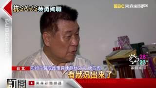抗SARS醫護長陳靜秋殉職 丈夫:我虧欠她