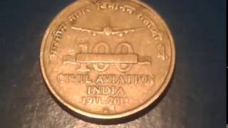 100 years civil aviation india coin 1911- 2011 information