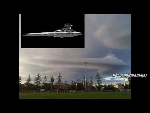 Реальные снимки НЛО и инопланетян!