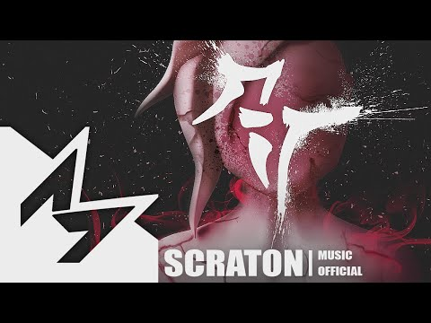 SCRATON - Stage Fright