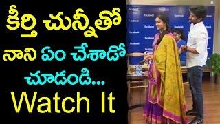 Nani And Keerthy Suresh Romance In Facebook Office | Nenu Local| Taja30