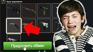 17-ЛЕТНИЙ ГЛОБАЛ УКРАЛ МОЙ НОЖ? - ПРАНК В CS:GO