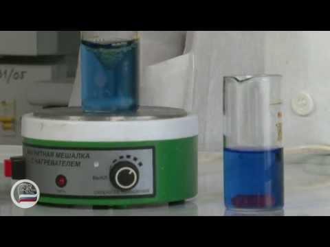 Гомогенное каталитическое разложение пероксида водорода - демонстрация в инженерно физическим институте