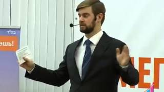 Константин Кондаков. Мега тренинг. Киев 2013