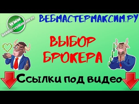 Где заработать 1000 беларуских рублей без интернета