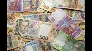 Эволюция гривны! Как изменился дизайн украинской валюты за 20 лет!