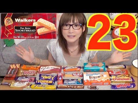 [MUKBANG] I Eat 23 Candies from the United Kingdom   Yuka [Oogui]