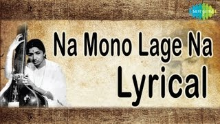 Na Mono Lage Na | Bengali Lyrical Video | Lata   - YouTube