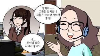 학교폭력예방 홍보영상