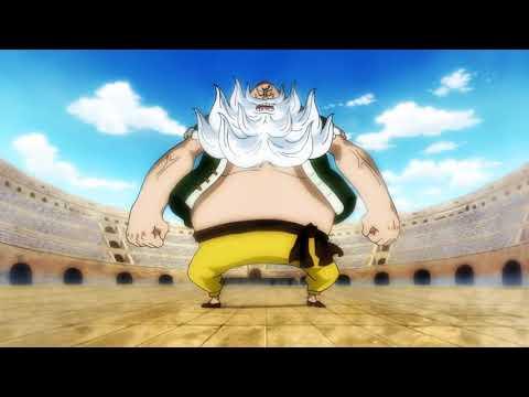 Луффи Гладиатор - One Piece