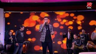 """تحميل اغاني حسن شاكوش يبدع في غناء موال """"كان نفسي أعيش"""" MP3"""