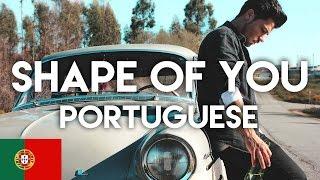 Tiago Ermida - Shape Of You (Cover)