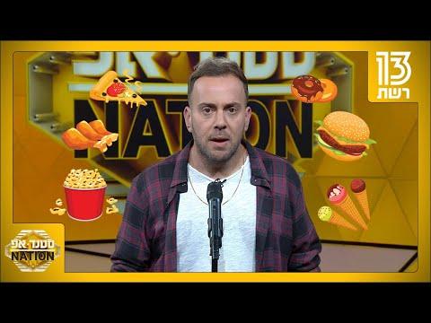 ניקי גולדשטיין בסטנדאפ קורע מצחוק על דיאטות
