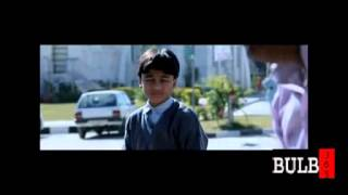 ISLAMIC FILM - Yazeed Hazir Ho - PART 1