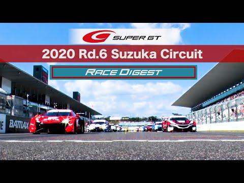 スーパーGT 第6戦鈴鹿サーキット 決勝レースの気になるシーンを集めたダイジェスト動画