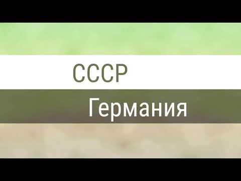 Мать одиночка клип (СССР X Третий Рейх) яой! Читать описание !
