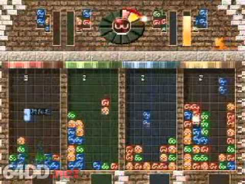 Puyo Puyo Party Nintendo 64