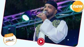 لو فؤادك _ احمد محمد عوض sundaes music 2020 ♫ ليــالي البــــروف ♫ تحميل MP3