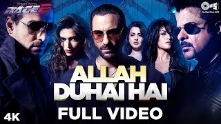 Allah Duhai Hai - Race 2 I Saif, Deepika, John, Jacqueline, Anil & Ameesha | Atif Aslam | Pritam