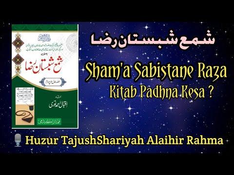 shama-shabistan-raza-free-book