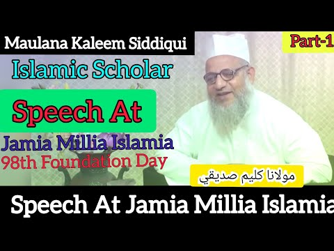 Maulana Kaleem Siddiqui Saheb's latest speech at Jamia Millia Islamia