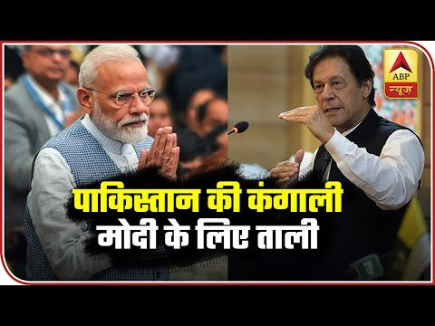 India Growing At A Fast Rate: PM Modi | ABP News