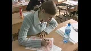 Школьники сдают предпоследний предмет по ЕГЭ