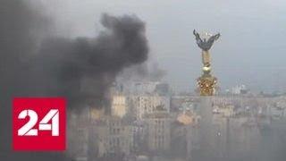Снайперами на Майдане руководили нынешние власти Украины - Россия 24